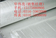 中堿玻璃纖維布生產廠家及公司列表