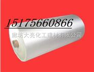 玻璃纤维布_玻璃纤维保温系列_玻璃纤维保温系列_保温材料_供应