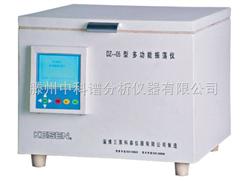 DZ-05型变压器油色谱专用多功能振荡仪