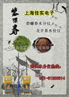 FD-J碧螺春茶水分仪,龙井茶水分测量仪