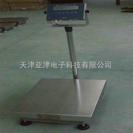 tcs 海南200公斤防爆电子秤,电子称,辽宁300公斤防爆电子秤