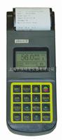 PHT-3500便携式硬度计