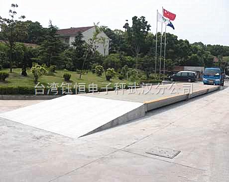 SCS-武汉电子地磅维修,汽车衡维修,100T电子地磅维修,维修电子地磅称厂家