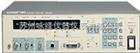 5010A/FRA5020A頻率特性分析儀5010A/FRA5020A