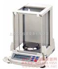 双量程通用型分析天平|GR-120|进口电子分析天平