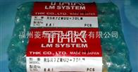THK,THK直线导轨,THK ,THK特价 RSR7ZMUU+70LM