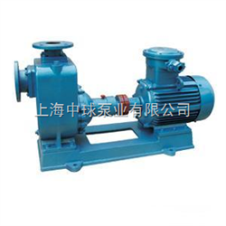 ZXB防爆自吸泵|防爆型自吸式離心泵