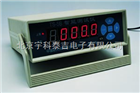 TS-5B智能数字显示控制仪表