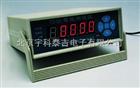 TS-5A智能数字显示控制仪表