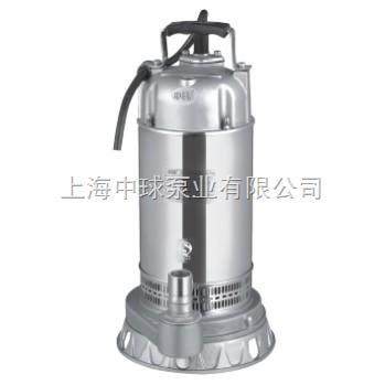 qdx-qdx不锈钢潜水泵|不锈钢单相潜水泵|小型浮球