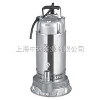QDX不鏽鋼潛水泵|不鏽鋼單相潛水泵|小型浮球潛水泵