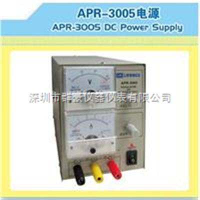 指针直流稳压电源apr-3005 龙威电源