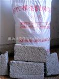 玻化微珠保温砂浆优质