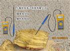 FD-Y烟丝水分仪,烟叶水分检测仪