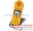 进口掌上型温湿度计|LM-81HT|路昌温湿度计