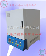 GSTGST硅钼棒高温炉 硅碳棒高温炉