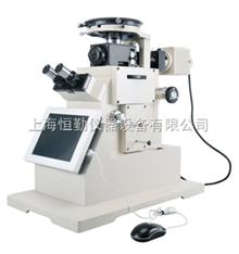 金相显微镜XJL-03