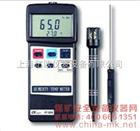 台湾路昌温湿度计|HT-3006HA|智慧型温湿度计