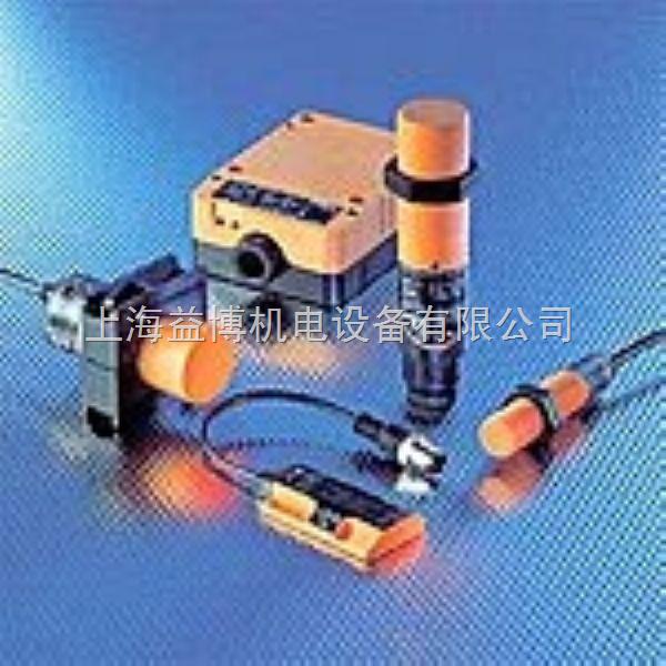 IFM IM5067 IMC4020BCPKG//K1//US-100-DPA