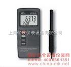 温湿度露点仪|HT-305|进口温湿度计