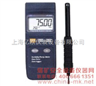 台湾路昌HT-3009| 记忆式精密温湿度露点计|记忆式温湿度露点仪