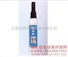 温湿度露点大气压力计 PTH-318 温湿度大气压力表