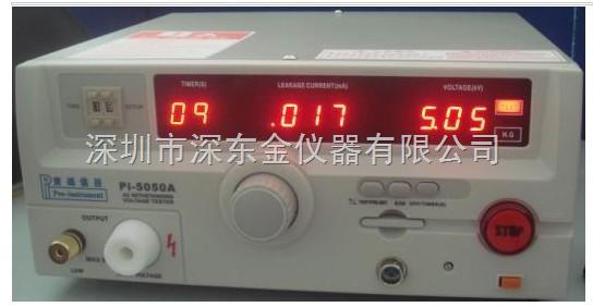 电机高压耐压实物实验接线图
