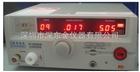 PI5050A耐壓/高壓測試儀 5KVA