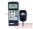 进口路昌照度计|LX-105| 智慧型照度计