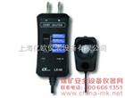 路昌数字照度计|LX-02|照度/电压转换器