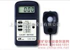 数字照度仪|LX-103|数字型照度计台湾路昌