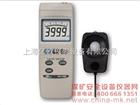 进口路昌数字照度仪 LX-1102 照度计