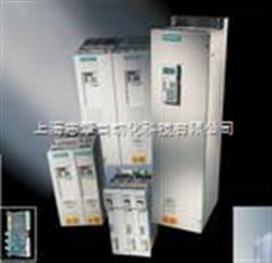上海6SE70维修,6SE70变频器维修中心,西门子6SE70维修,报警F026维修,FO08维修