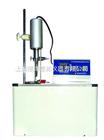 DY-1低溫超聲波萃取儀