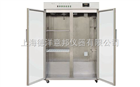 YC-2層析實驗冷櫃