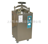 YXQ-LS-50SII压力蒸汽灭菌器