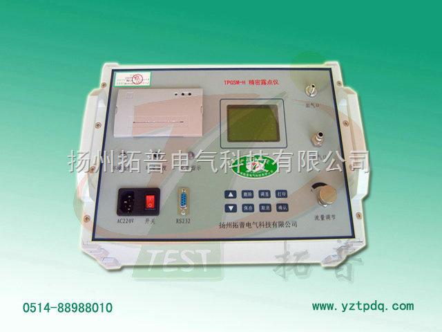 扬州拓普电气科技有限公司