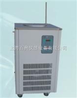 DLSB-20/80低温冷却液循环泵