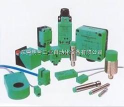 P+F编码器P+F传感器P+F安全栅厂家直售
