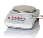 奥豪斯AR3202CN电子天平