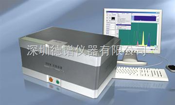 EDX2800維修ROHS檢測設備