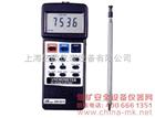 上海热线式风速风量仪|热线式风速风量计|AM-4214