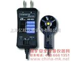 上海风速电压转换器|AM-402| 風速/电压转换器