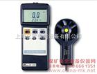 智慧型风速温度计|AM-4203HA|智慧型叶轮风速仪