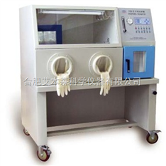 YQX-II厭氧培養箱