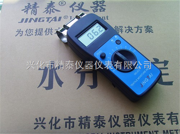 服装湿度测试仪