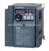 三菱Plc,三菱变频器,三菱触摸屏,三菱特价FR-E720S-0.4K-CHT
