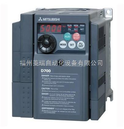 三菱Plc,三菱变频器,三菱触摸屏,三菱特价FR-D740-0.4K-CHT