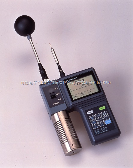 热舒适度(PMV-PPD指数)测试仪