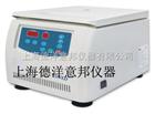 TD4XD免疫血液細胞洗滌離心機